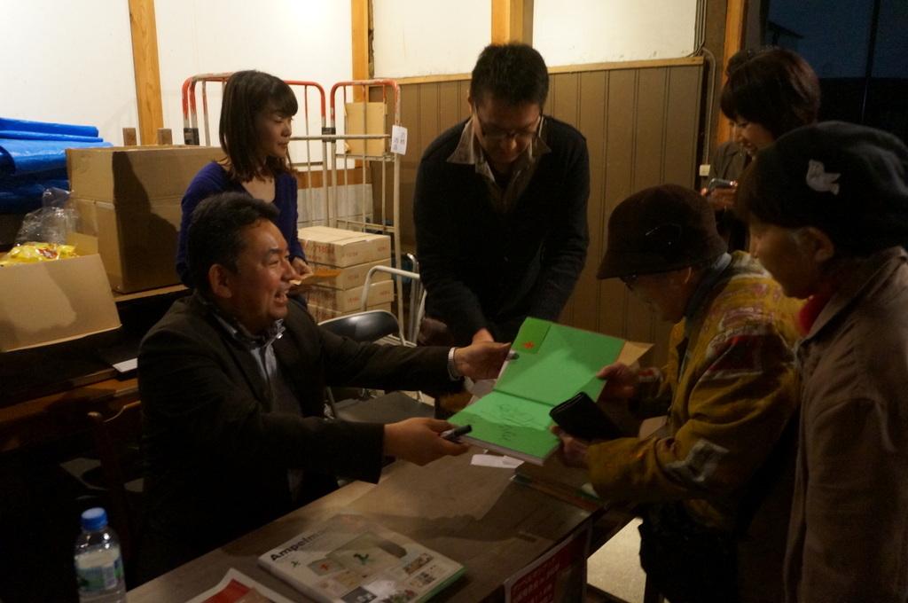 AMPELMANNブック日本版刊行イベントin東京は今夜です!_c0180686_10113321.jpg