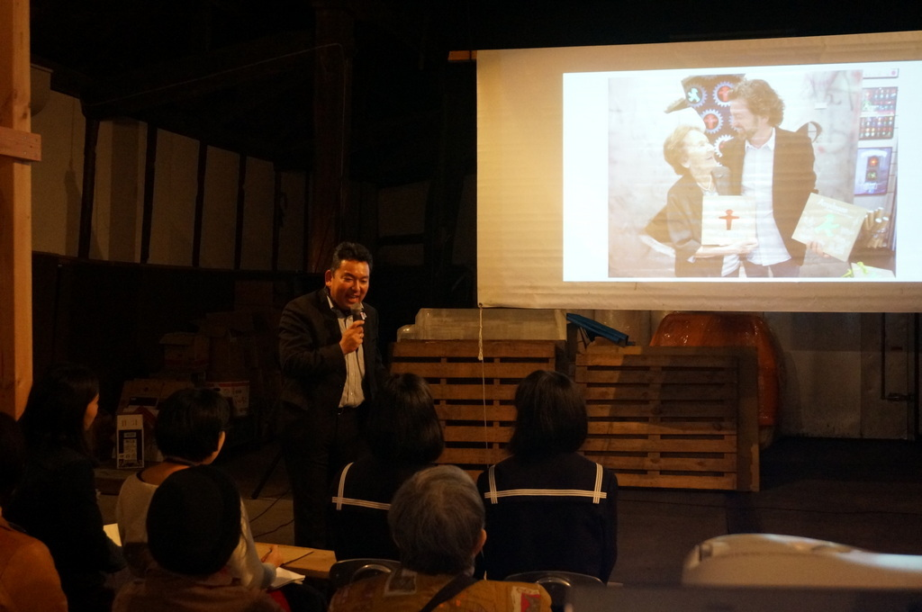 AMPELMANNブック日本版刊行イベントin東京は今夜です!_c0180686_10113866.jpg