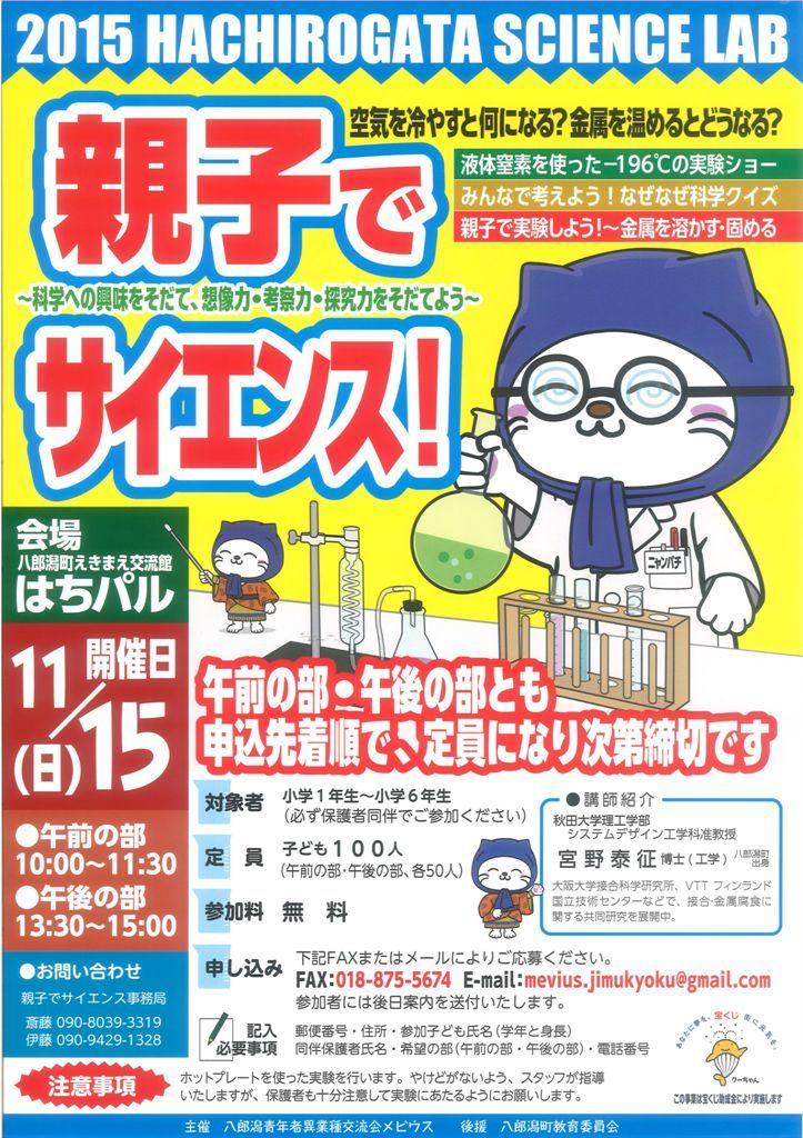 Acid seven 火入れ入荷!!_f0329091_16530802.jpg