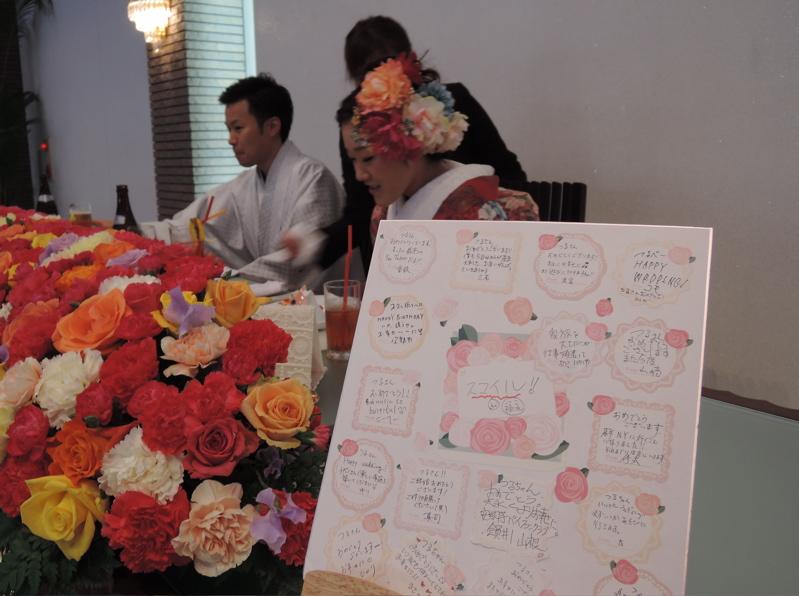 ツルちゃんの結婚式_f0232994_2135768.jpg