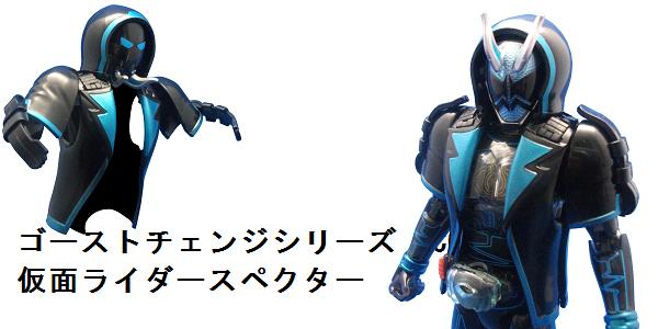 仮面ライダー玩具 レビュー記事まとめ_f0205396_18511254.png