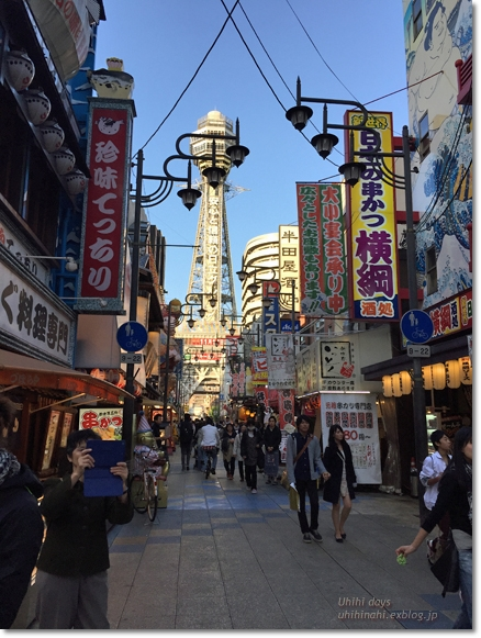 秋の京都大阪旅 ~素敵朝ごはんと大阪食いだおれ~_f0179404_6575840.jpg