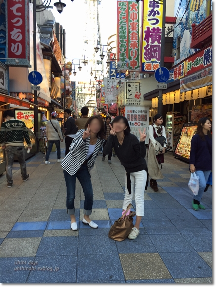 秋の京都大阪旅 ~素敵朝ごはんと大阪食いだおれ~_f0179404_6582313.jpg
