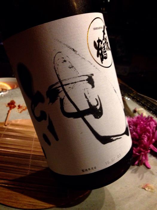 豚しゃぶはもってのほか(食用菊)を巻いて美味しく 菊花の包み_b0221506_18292233.jpg