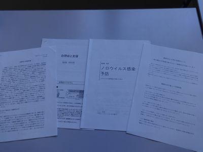 11/9 第8回内部研修を行いました。_a0154110_1359557.jpg