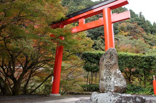 紅葉だより3 貴船神社2 エイデンと奥宮_e0048413_20375364.jpg