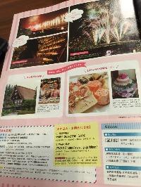 Cheekさん主催「下呂温泉素肌美人ツアー」で石けん作り☆_c0007919_22205780.jpg