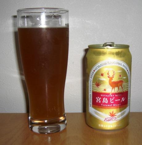 宮島ビール~麦酒酔噺その439~とおいなぁ~_b0081121_634862.jpg