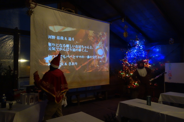 SGXMAS「SG MANY MERRY XMAS 2015」告知!_b0174425_14272342.jpg
