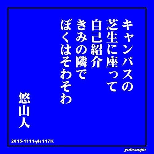 f0188432_18051870.jpg