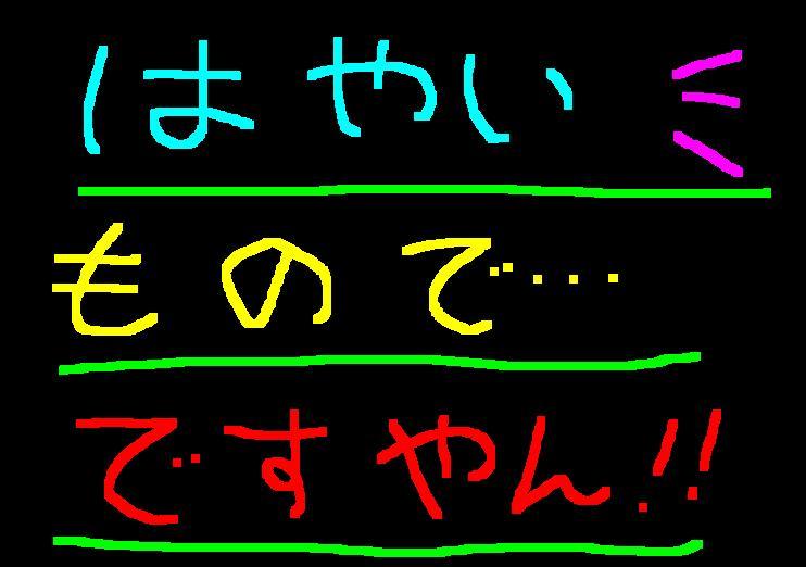 f0056935_19535545.jpg