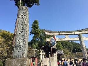 大人の修学旅行~九州の旅①_f0233340_1629954.jpg