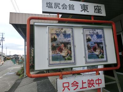 「沖縄うりずんの雨」_f0019247_23211560.jpg