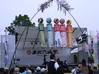 東北六魂祭2014山形_1_d0348249_14011892.jpg