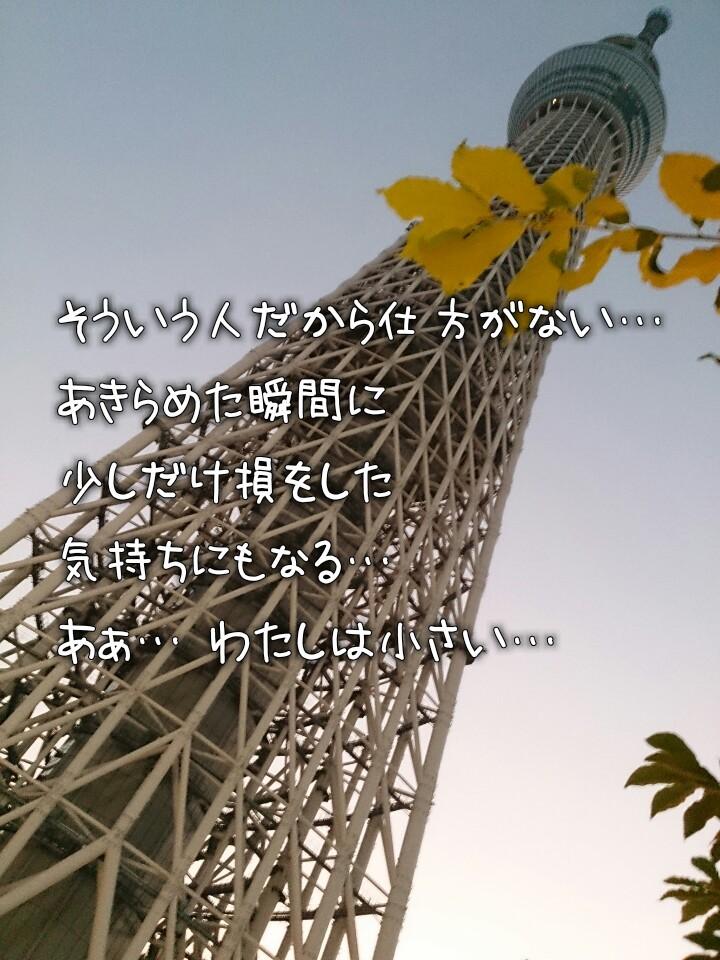 d0347253_21183286.jpg