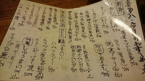 志ん橋 喜多八_c0100865_08413208.jpg