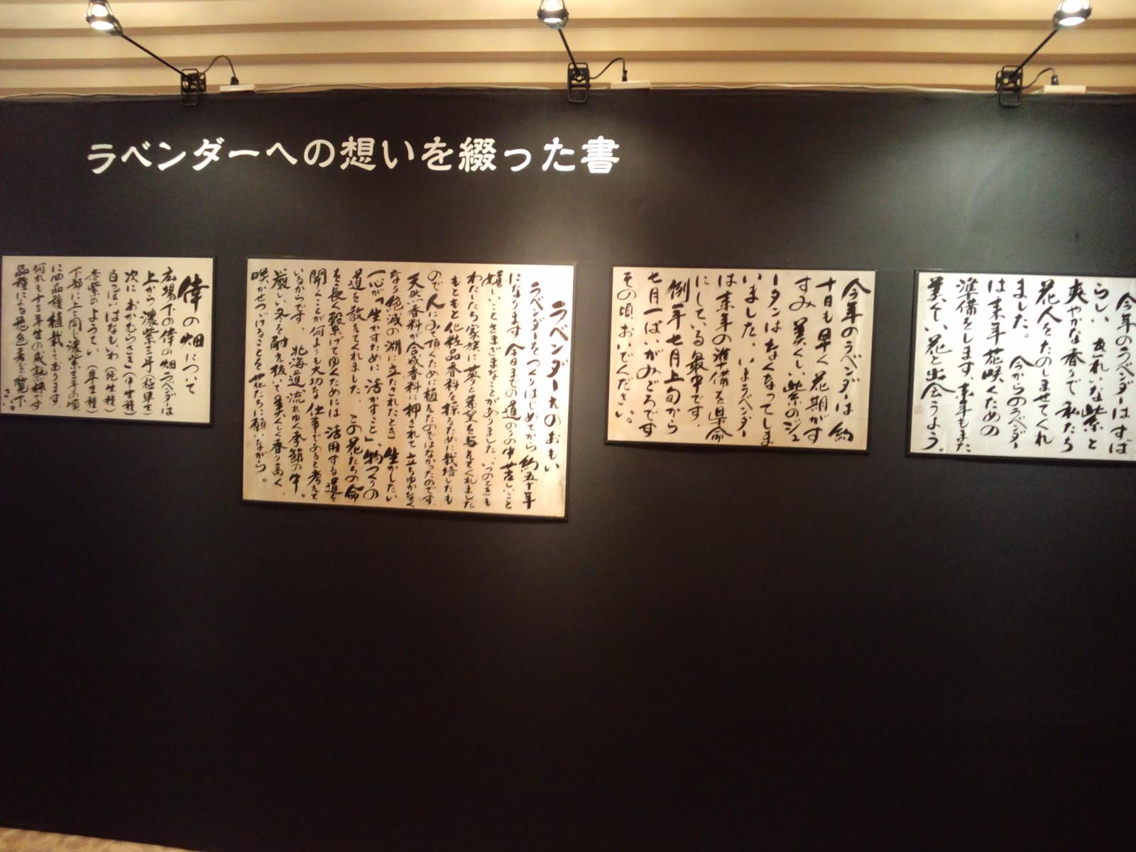 富田忠雄儀 偲ぶ会_a0160770_18163887.jpg