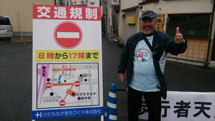 15年11月8日・勝田TAMARIBA横丁_c0129671_15425319.jpg