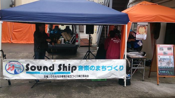 15年11月8日・勝田TAMARIBA横丁_c0129671_15431813.jpg