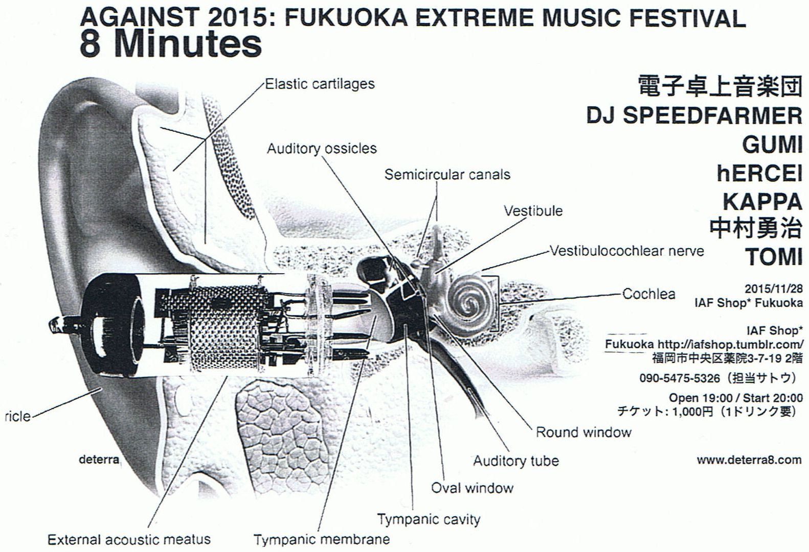 AGAINST 2015: FUKUOKA EXTREME MUSIC FESTIVAL_f0190988_23395832.jpg