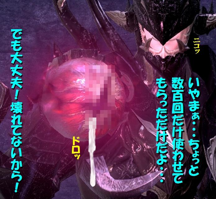b0296791_1925952.jpg
