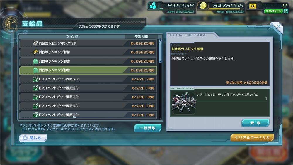 c0224791_0102035.jpg