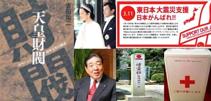 ディズニーランドに閉じ込められた奴隷たち:日本の税収の43%は天皇日銀の儲けに_e0069900_11251302.jpg