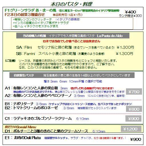 f0224000_14505349.jpg