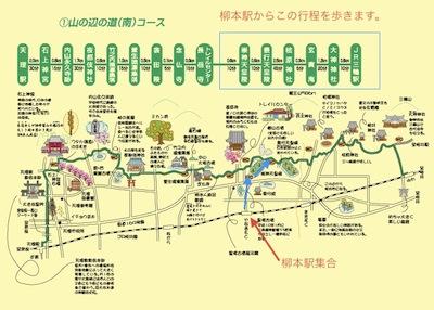 古代の道に新しい光  2015.11.22(地図追加)_e0115301_1863645.jpg