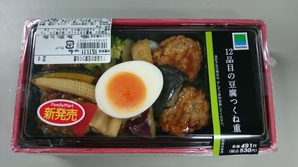 11/10夜食 ファミリーマート 12品目の豆腐つくね重¥530+ファミマ天ぷらそば¥142_b0042308_17512056.jpg