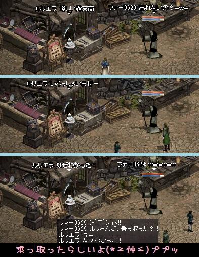 f0072010_23173874.jpg