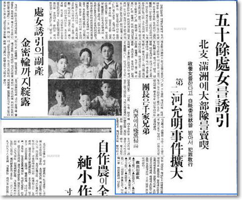 「猿の惑星」朝鮮人の「不都合な真実」:「朝鮮人に人身売買された婦女子を日本の警察が救出した」_e0171614_759190.jpg