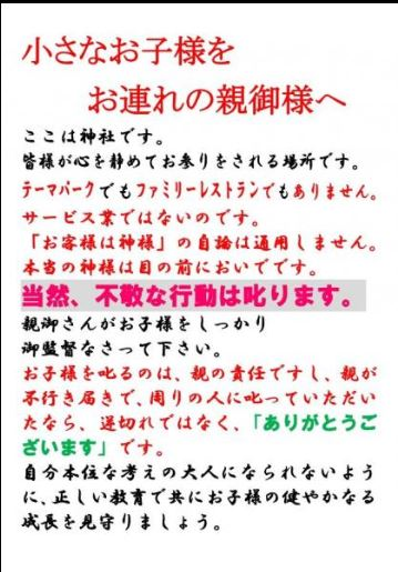 c0113424_1902100.jpg