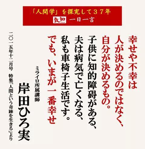 c0035525_0224577.jpg