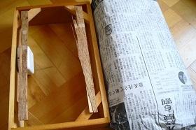 日本人形の処分_b0320131_12332856.jpg