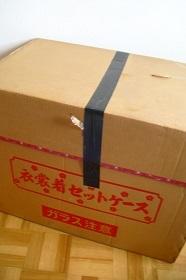 日本人形の処分_b0320131_12412882.jpg