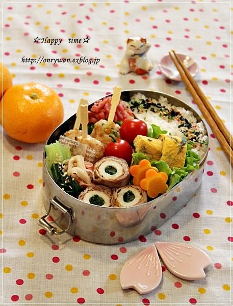 ほうれん草入り竹輪で肉巻き弁当とミルクハース♪_f0348032_18035475.jpg