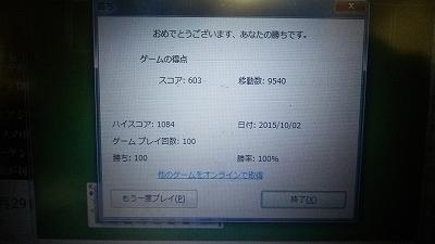 f0087933_1754362.jpg