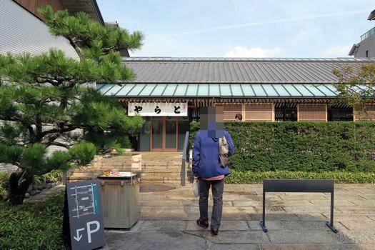 虎屋菓寮 京都一条店_c0134734_01021546.jpg