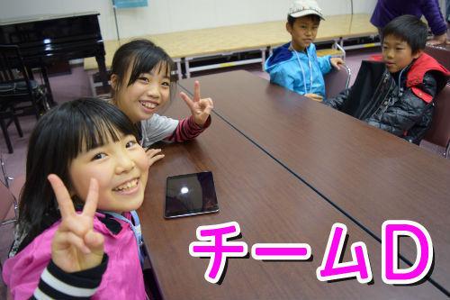 のだもん~ゲットせよ!野田村のうまいもん!_c0259934_15242992.jpg