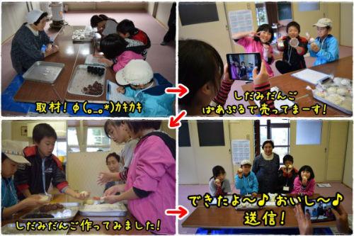 のだもん~ゲットせよ!野田村のうまいもん!_c0259934_16081167.jpg