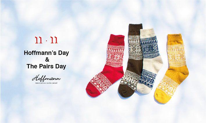 Hoffmann\'s Day & The Pairs Day 11月11日くつしたの日_d0186134_1117457.jpg