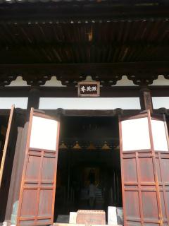妙心寺で茶の湯 玉鳳院と龍泉庵へ_b0325640_15584194.jpg