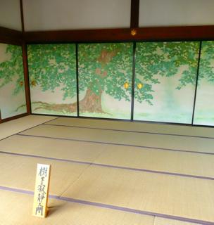 妙心寺で茶の湯 玉鳳院と龍泉庵へ_b0325640_20463871.jpg