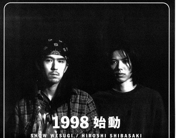 1998始動_d0335541_20002510.jpg