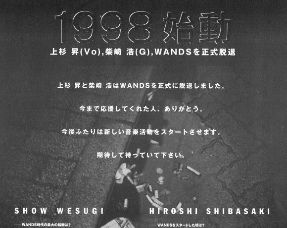 1998始動_d0335541_20004687.jpg