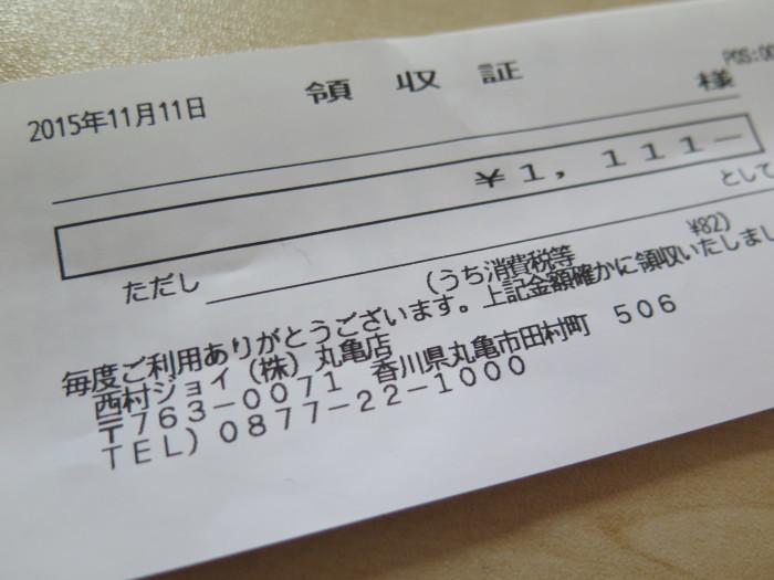 f0319441_13125729.jpg