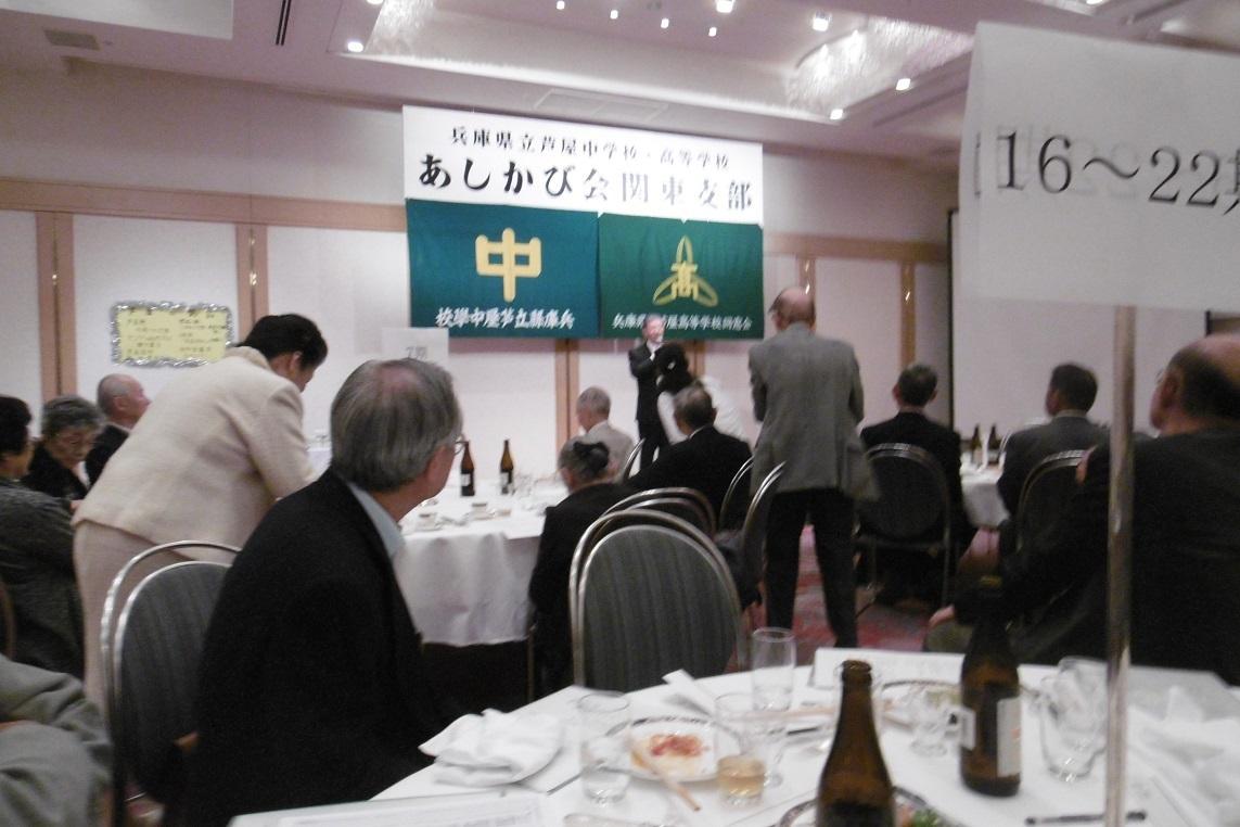東京同窓会_f0205367_23342209.jpg