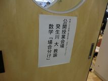 e0313769_20121946.jpg