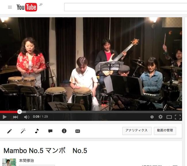 Mambo No5 マンボナンバーファイブ _e0067283_13231060.jpg